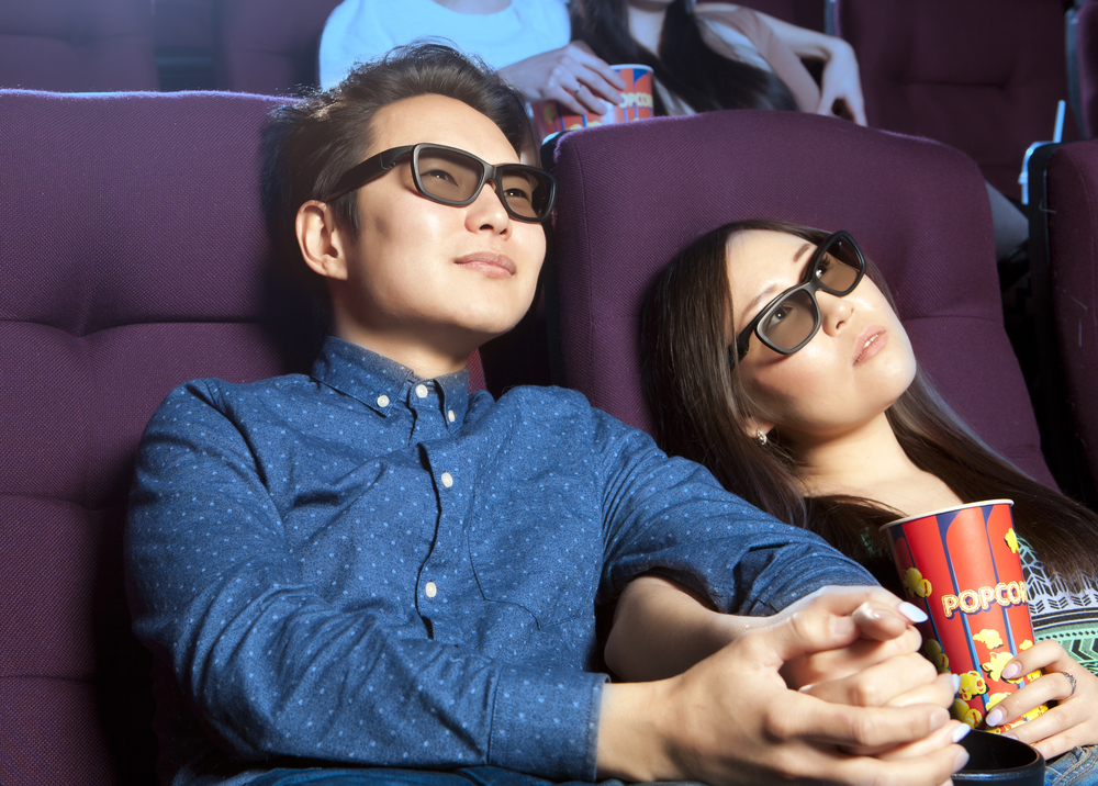 Shanghai film festival couple in theatre