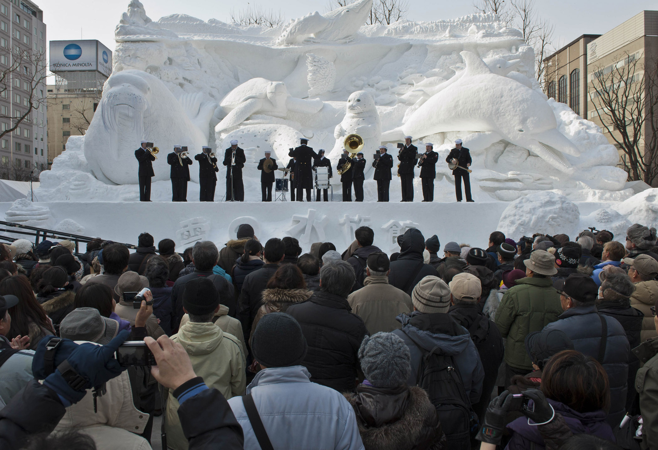 SAPPORO, Japan (Feb. 6, 2012) - U.S. 7th Fleet Band performs at the 63rd Sapporo Snow Festival. The Sapporo Snow Festival, one of Japan's largest winter events, attracts two million people to Sapporo to see hundreds of snow statues and ice sculptures. Sailors from the U.S. 7th Fleet flagship USS Blue Ridge (LCC 19), embarked U.S. 7th Fleet staff and Marines from Fleet Antiterrorism Security Team-Pacific (FAST-PAC) are in Tomakomai, Japan for a port visit to participate in the 63rd Sapporo Snow Festival. (U.S. Navy photo by Mass Communication Specialist 2nd Class Kenneth R. Hendrix)