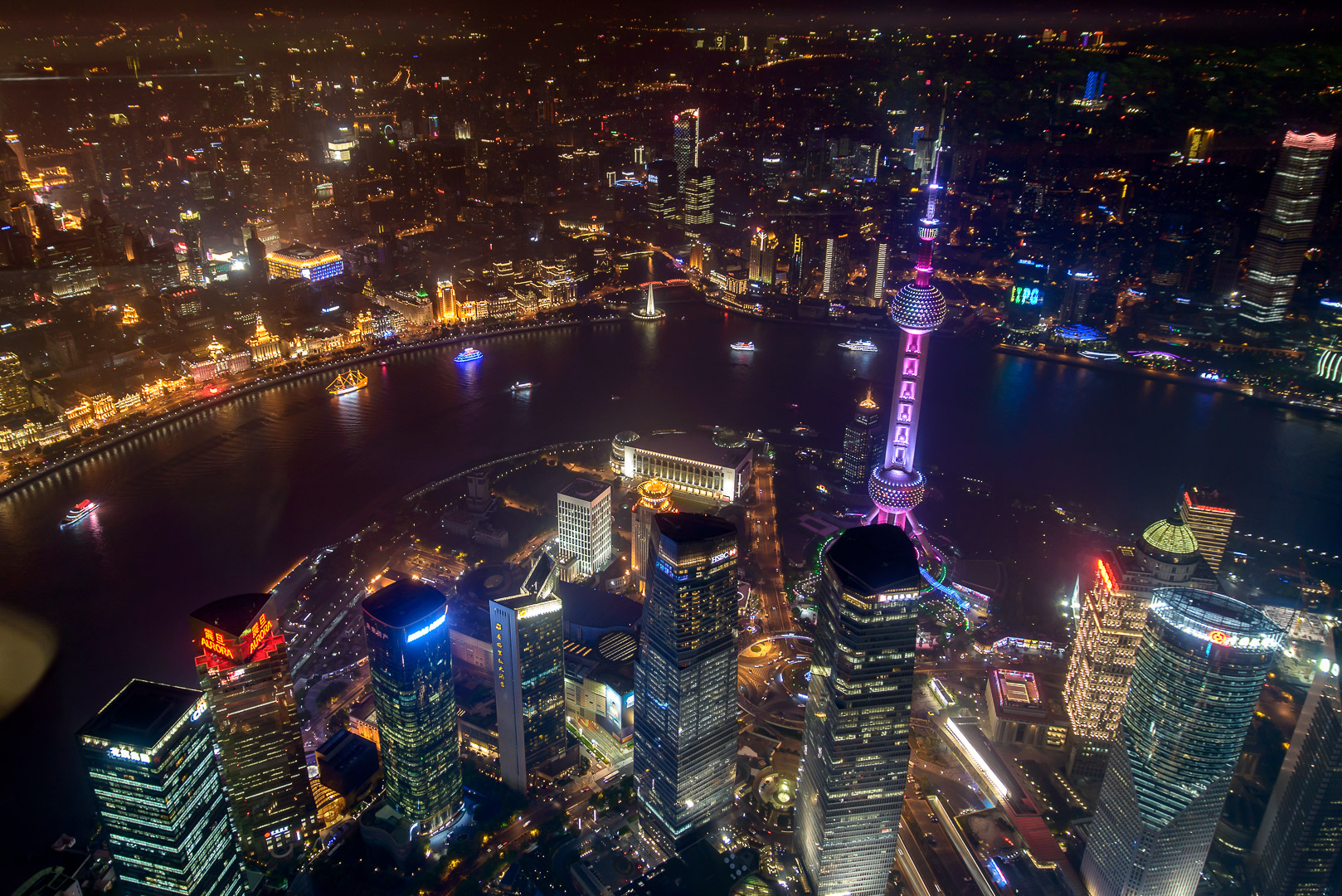 That's the view you can get when you visit the visitor platform of the Shanghai tower at 546m