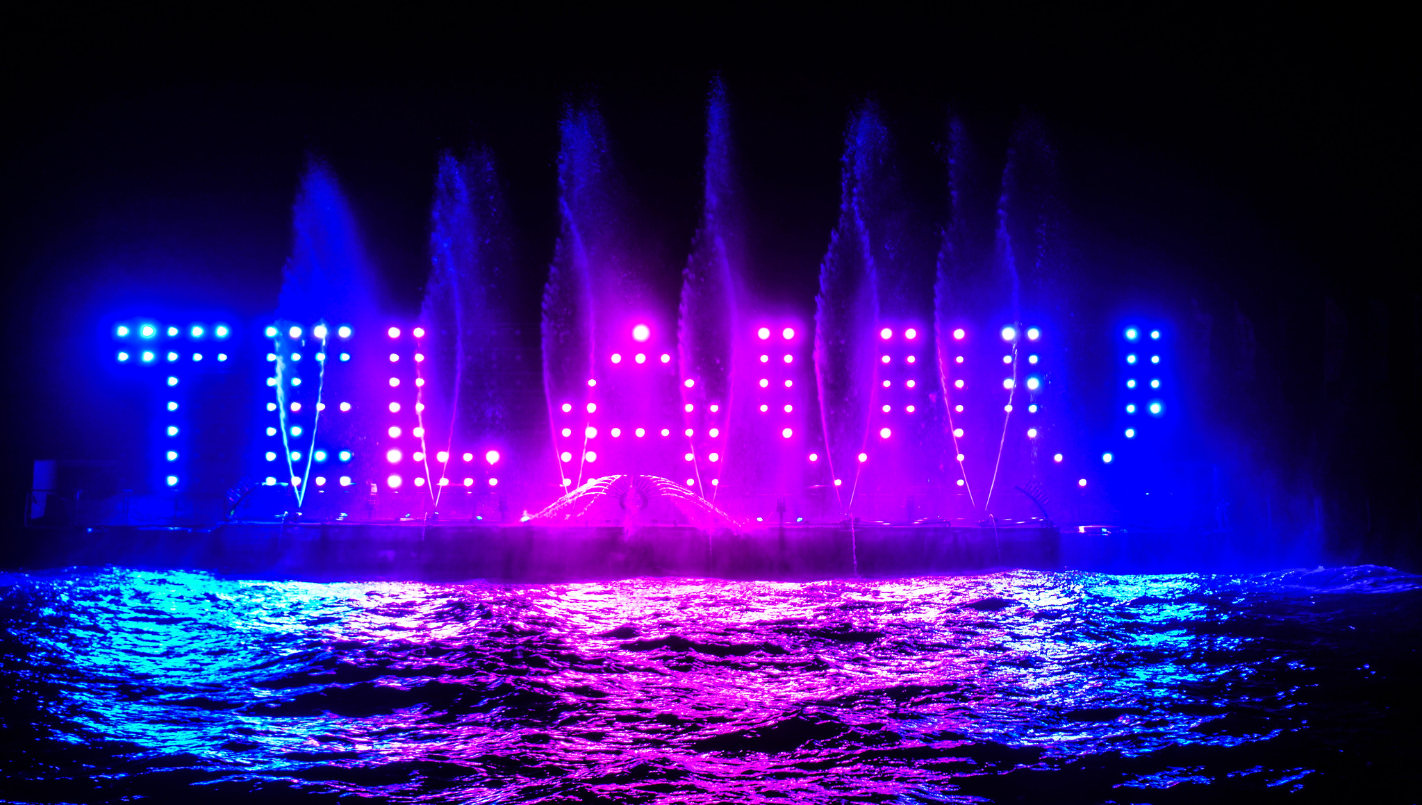 Light Show at Port of Tel Aviv